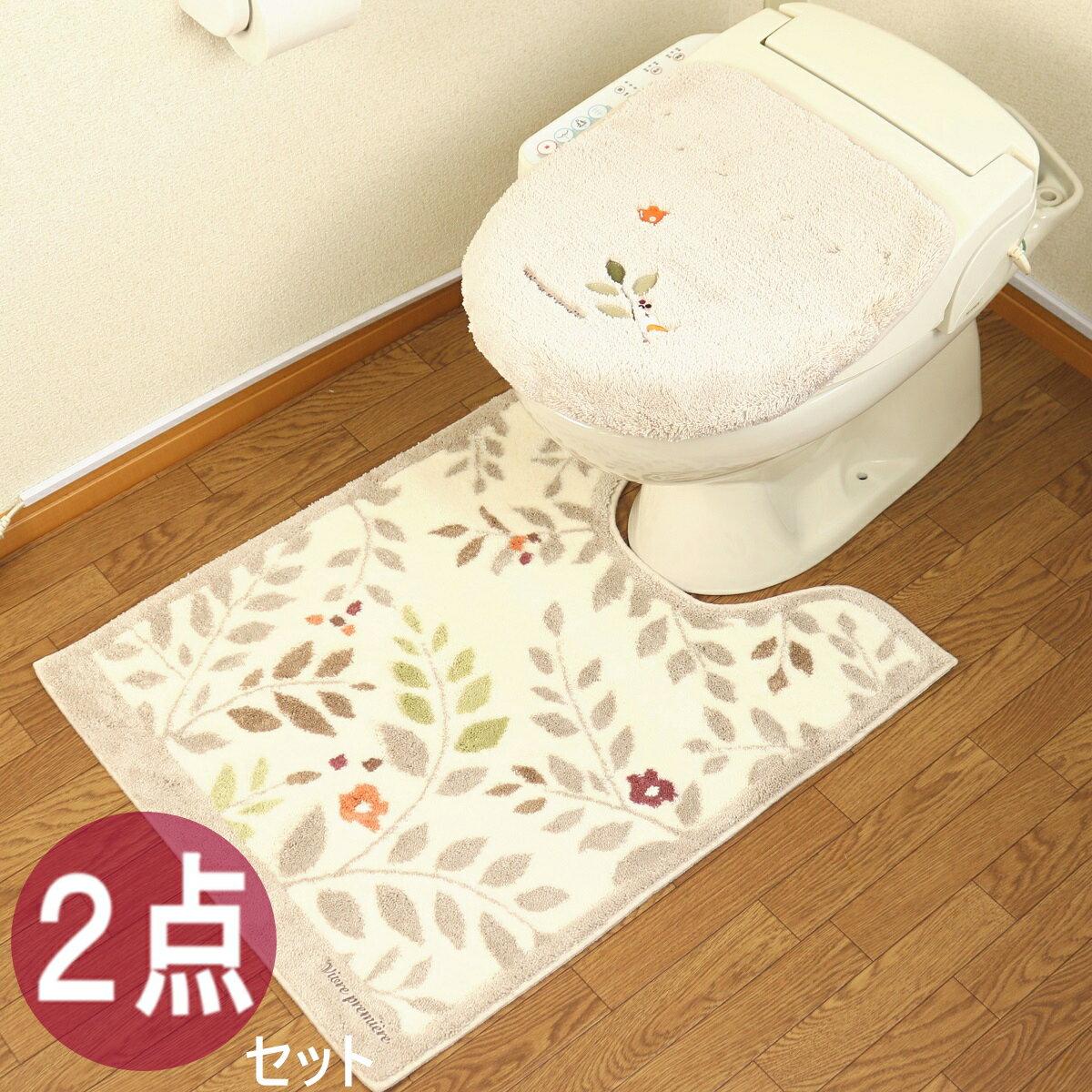 ロングトイレマット セット 2点 グレー 洗浄暖房・普通便座共用型 北欧 おしゃれ かわいい 花 緑 フラワー オカ サンリーフ