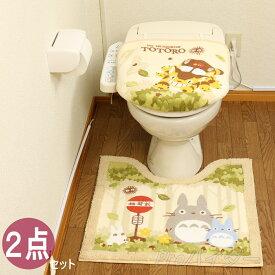 となりのトトロ トイレマット フタカバー セット 2点 ベージュ 洗浄暖房便座 O型・U型便座 日本製 ジブリ totoro My Neighbor Totoro 緑 グリーン センコー トトロ なかま 緑 2点セット 2019年