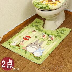 ロング トイレマット スリッパ セット 2点 グリーン となりのトトロ 日本製 ジブリ totoro My Neighbor Totoro 緑 ベージュ 耳長 センコー トトロ なかま 緑 2点セット 2019年