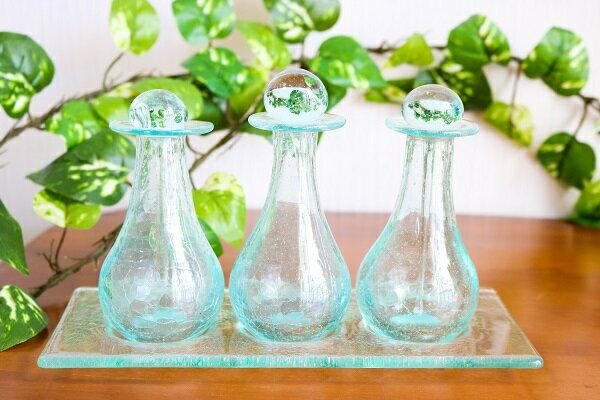 ガラス アロマオイル ボトル 3個セット ガラストレー付(大)アジアン バリ 雑貨