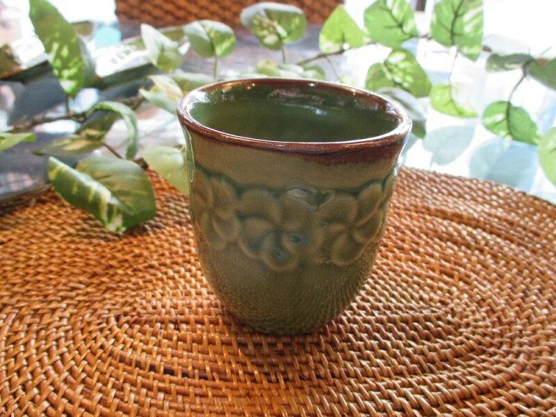 湯呑み 【JENGGALA KERAMIK】 ジェンガラケラミック 食器 カップ アジアン バリ
