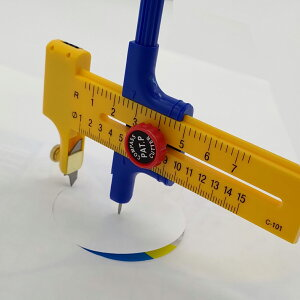【送料無料】コンパスカッター サークルカッター 円切りカッター (1cm〜15cm 対応) 替え刃5枚付属
