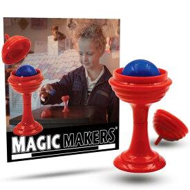【Magic Makers】ボールが消える魔法の花瓶 マジック 手品グッズ