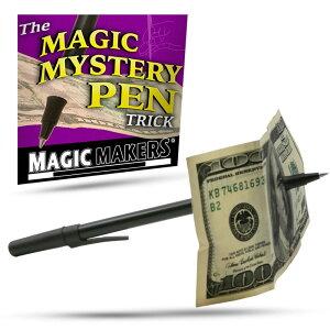 【Magic Makers】Magic Mystery Pen お札貫通マジック 手品 トリックペン (日本語解説書付き) 子供から大人まで大人気