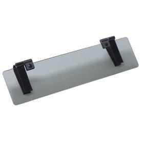 【全米No1人気 車用 サンバイザー】Glare Guard グレアガード 偏光フィルム Made in USA 汎用タイプ UV99.9%カット(サイズ 35.6cm×8.3cm)【送料無料】