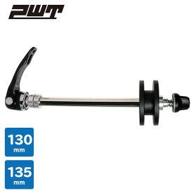 PWT チェーンキーパーツール (130mm/135mm) CKT22