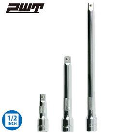 """PWT 1/2""""DR. エクステンションバーセット 75/150/250mm IEB12SET エクステンションバー"""