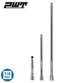 """PWT 1/4""""DR. エクステンションバーセット 75/150/250mm 3pcs セット IEB14SET エクステンションバー"""
