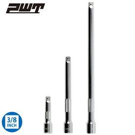 """PWT 3/8""""DR. エクステンションバーセット 75/150/250mm IEB38SET エクステンションバー"""
