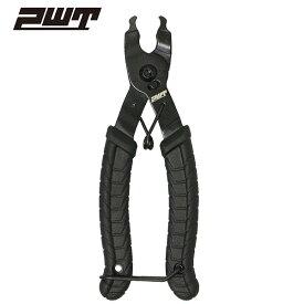 PWT ミッシングリンク マスターリンクツール MLT335