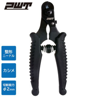 ワイヤーカッター 自転車用 PCT-02