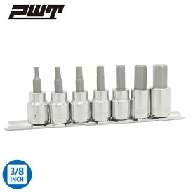 PWT ヘックス ビットソケットセット H3,H4,H5,H6,H8,H10,H12 差込角 3/8インチ 9.5mm IBS38HSET
