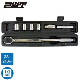 PWT 1/2インチ(12.7mm) トルクレンチセット 28~210Nm 14/17/19/24mmソケット・21mmプラグソケット・エクステンションバー付属 TW28210ESET