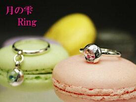 PX-G Silver Ring シルバーガラスアクセサリー 月の雫リング