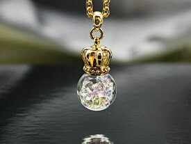 Bijou glass ball Gold Crown S Pendant ライトストーンカラー