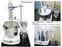 アロマオイル蒸留装置 ハーブオイルメーカー エッセンシャルオイル芳香蒸留水ハーブウォーター抽出装置【送料無料】…