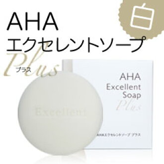 AHA plus excellent SOAP & place pure VC10 ≡ prevents pimples from forming! AHA glycolic acid 2.0% formulations peeling SOAP and skin trouble featured in pure vitamin C 10% blended beauty essence