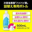 P bottle