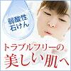Cerny SOAP 80 g ≡