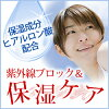 Cerny UV cream SPF 50 + /PA++++ 35 g ≡