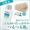 All vine Cerny skin set sernewsorp (SOAP) GA lotion (LOTION) white essence (serum samples)