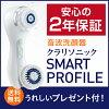 Clarisonic smart profiles [clarisonic smart profiles (SMART PROFILE)]
