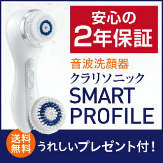Clarisonic smart profiles [clarisonic smart profiles (SMART PROFILE)]