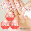 [Multi-effect Gel] Counseling Gel ~elastic Type~100g