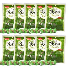 森川健康堂 プロポリスキャンディー ×10袋セット【フラボノイド ビタミン プロポリス アカシア ハチミツ のど飴 オリゴ糖 ビール酵母】