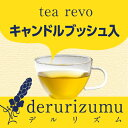 Tea revolution s1