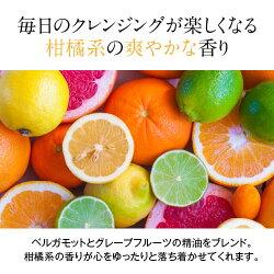 《ビタミンC誘導体とビタミンE配合》EXCクレンジングゲル120g(約1ヶ月分)クレンジングジェル