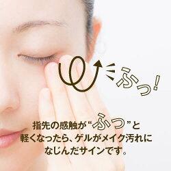 ビタミンC誘導体配合クレンジングジェルEXCクレンジングゲル120g約1ヶ月分ビタミンEも配合な贅沢ジェルクレンジング【コンビニ受取可】洗顔もクレンジングもこれ1本でOKダブル洗顔(W洗顔)不要