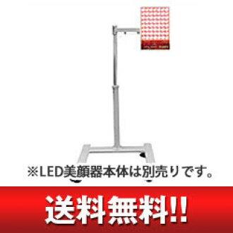 LED 器件與 エクスイディアル Exideal 站