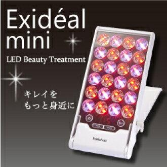 """迷你身体套装吗? s 面部的 LED 设备""""ex 理想 Exideal)"""