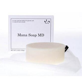 aneramanasopu MD5[日本生物製劑/二醇5%/胎盤/去皮/肥皂/不添加]