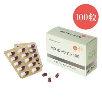 MD Porcine100 胎盘素 1 箱 (100粒胶囊)由制造莱乃康的JBP日本生物制剂社制造