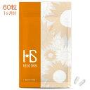 【33%OFF/2個以上で特別セット】ヘリオスキン 60粒(約1ヶ月分)シダ抽出物 ビタミン 紫外線 日焼け UV サプリ 美容 …