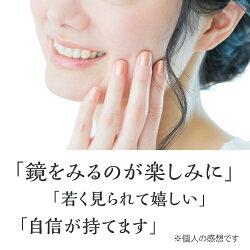 ハトムギCRDエクセレントプラス【480粒】[htmg-crd-exmp]