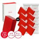 ピーリング石鹸 ニキビ予防 ピールソープ AHA 1.5% レチノール グリコール酸 赤 100g 日本製 洗願 【選べる種類】植物…