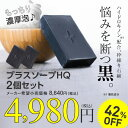 Soap2set4980