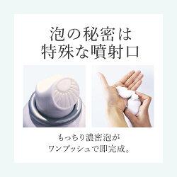 炭酸パック炭酸泡洗顔ピンク炭酸フォームパックプラス炭酸泡パックスパフォームソーダ石けん