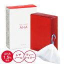 ピーリング石鹸 スキンピール ニキビ予防 ピールソープ AHA ティートゥリー レチノール 赤 100g AHA ティートゥリーオイル 脂性肌 角質…