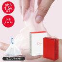 ピーリング石鹸 ニキビ予防 ピールソープ AHA 1.5% レチノール グリコール酸 赤 100g 洗願 植物性アスタキサンチン 脂…