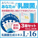 L16 3box p 01 2