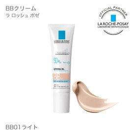 ラロッシュポゼ UVイデアXL プロテクションBB 01ライト色つきBBクリーム 日焼け止め乳液 乾燥肌〜普通肌 正規品 コンビニ受取可
