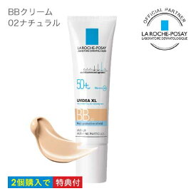 ラロッシュポゼ UVイデアXL プロテクションBB 02ナチュラル色つきBBクリーム 日焼け止め乳液 乾燥肌〜普通肌 正規品 コンビニ受取可