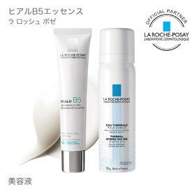 数量限定キット 正規品ラロッシュポゼ ヒアル B5 クリーミーエッセンス 40ml ミスト状化粧水付[ ラロッシュポゼ / 美容液 / 敏感肌 / ハリ ]