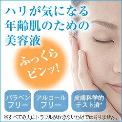 ラロッシュポゼレダミックR<美容液>乾燥肌