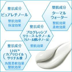 正規品ラロッシュポゼレダミックRエッセンスキット(美容液)ミスト状化粧水ターマルウォーター50g付さらに2個購入でローション50mLも[年齢肌]【コンビニ受取可】