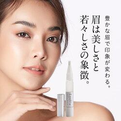 LyuVie薬用育毛エッセンス(医薬部外品)4ml